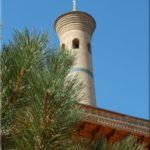 Khazrati Imám központ