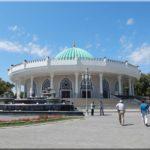 Timur Lenk múzeum