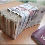 Üzbég köteg pénz
