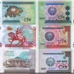 Üzbég pénz