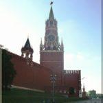 A Vörös tér leghíresebb tornya, a Szpászkája torony
