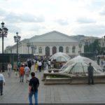 Moszkva Manezs