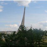 Moszkvai Űrhajósok Múzeuma