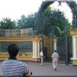 Moszkvai állatkert bejárata