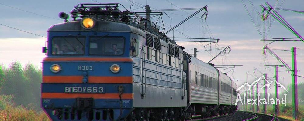Miért éppen a transzszibériai vasút?