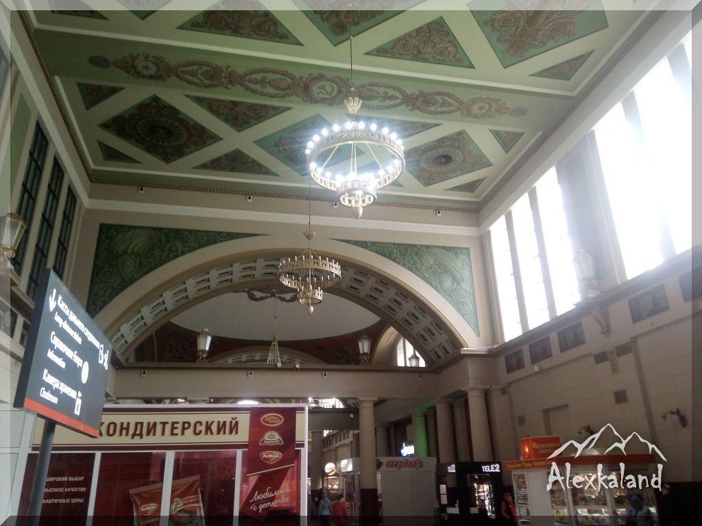 Kijevszkij pályaudvar