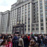 Moszkva város ünnepe, utcai rendezvények