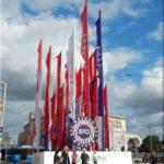 Moszkva város ünnepe