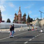 Kordon a Vörös téren