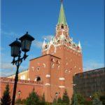 Kreml mentén készült képek