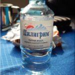 """Az ebéddel együtt ilyen vizet adtak. """"Észak Kaukázus gleccsereinek az olvadt vize"""""""