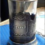 A tipikus szovjet időket szimbolizáló teás pohár