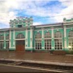 A híres Tajga nevű állomás