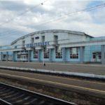 Nizsnyeudinszk nevű állomás