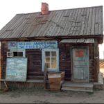 Khuzhiri halfeldolgozó üzem. Lenin hal graffitival
