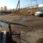 Mogocsa, egy nagyon lepusztult hely