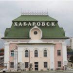 Habarovszk