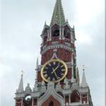 Vörös tér és a Kreml