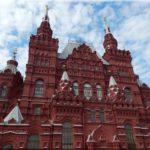 Történelmi múzeum és a környéke