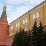 Kreml és a környéke