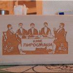 Grúz étteremben az Arbaton