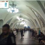 Egy kis esti metrózás