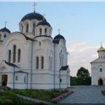 Szent Eufrozsina kolostor