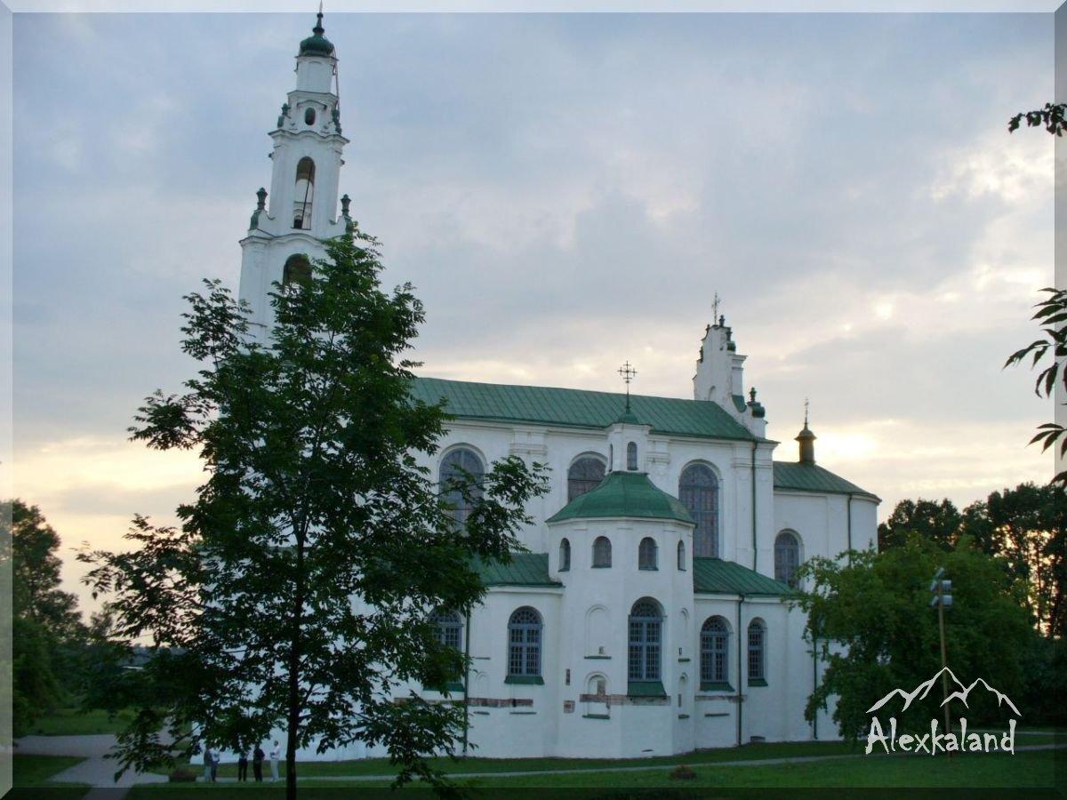 Szent Szófia-székesegyház