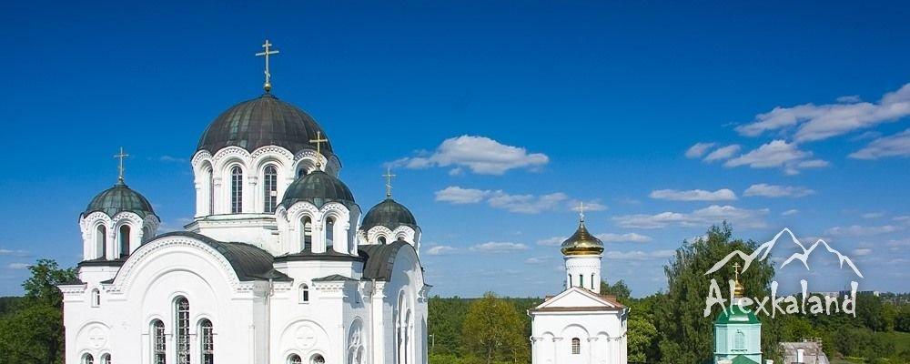 Belorusszia Polock