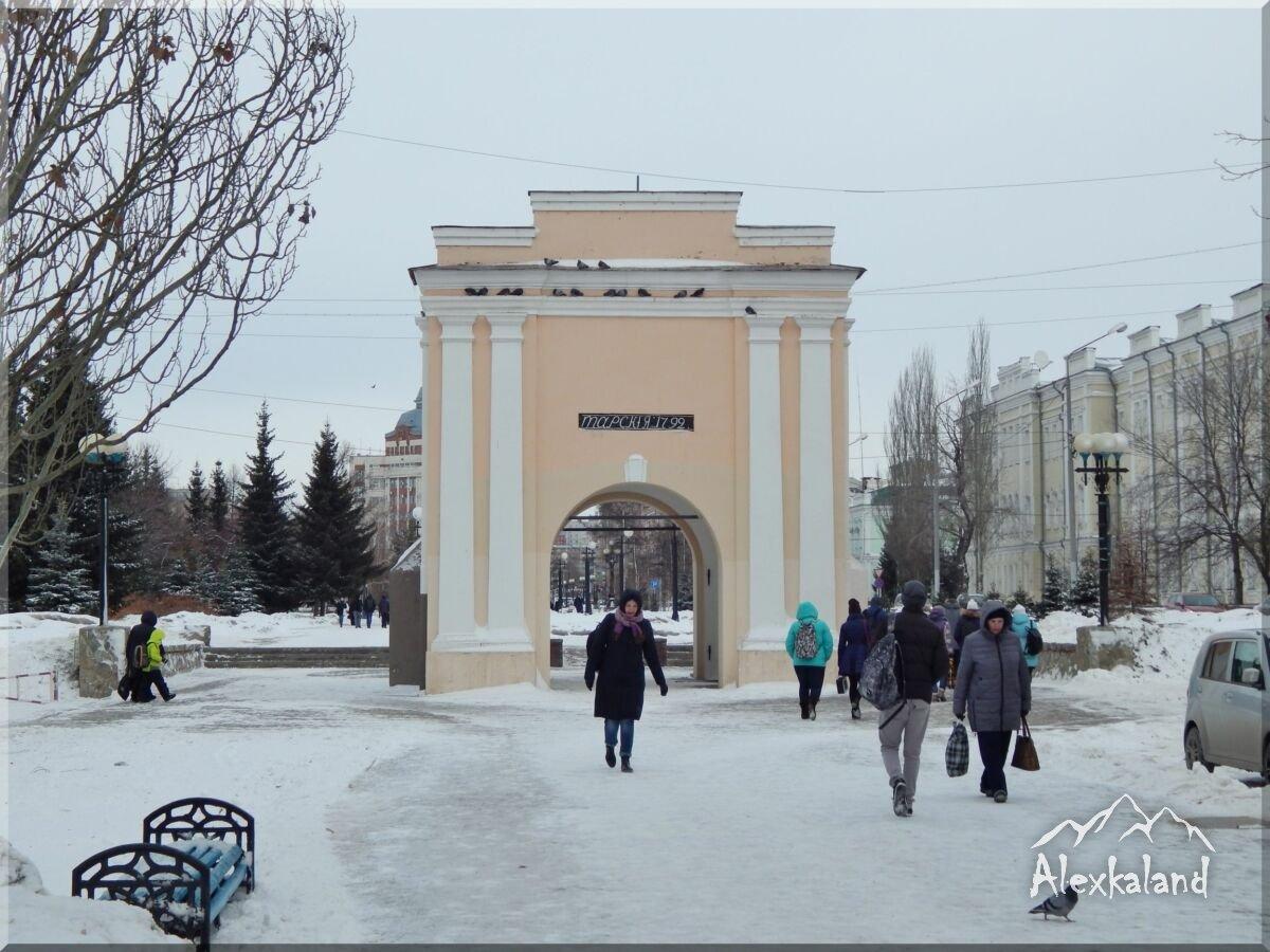A Társzkije-kapu