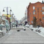 Csokán Valihanov utca
